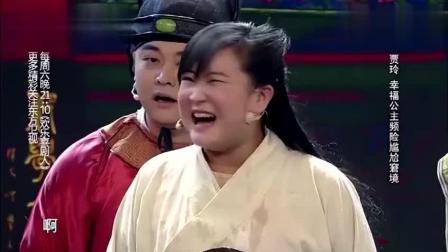 父亲: 这是你的哥哥金吒 木吒 哪吒, 贾玲: 那我是? 父亲: 人吒