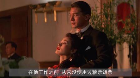 中国历史上最后一位皇帝, 54岁才开始工作, 拿6