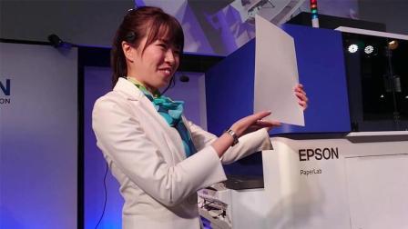 日本发明办公神器, 废纸进去秒变新纸, 能保护多少树木?