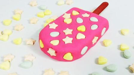 月采培乐多彩泥奇趣蛋惊喜蛋 培乐多橡皮泥手工制作好看的彩色糖果冰棒