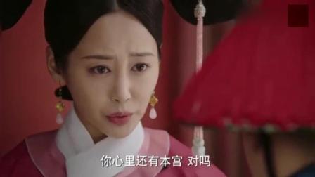 《如懿传》炩妃听了凌云彻说的话, 竟然落泪了