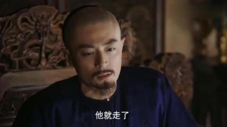 《如懿传》皇上痛失爱子, 陷入自责: 还没给他起