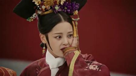 《如懿传》金玉妍羞辱五公主, 遭容珮怒扇! 嬿婉