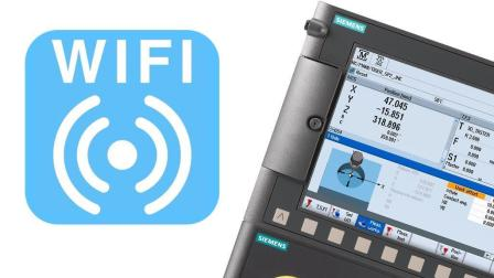 西门子数控系统828D无线调试