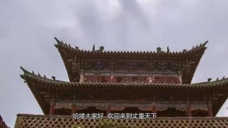 中国十三朝古都的历史老城, 最有历史气息的城市