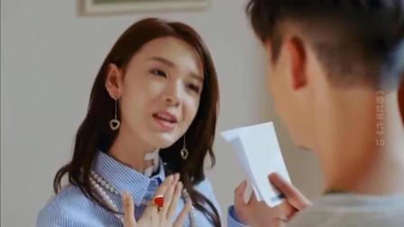 《橙红年代》刘子光展现超强男友力, 霸气背走胡