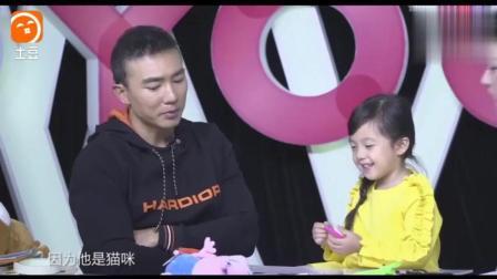 小泡芙最喜欢的爸爸是他, 周杰伦帅不过刘畊宏