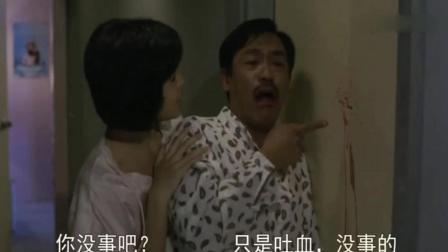 五福星为了吃关之琳豆腐, 假装内讧要打架!