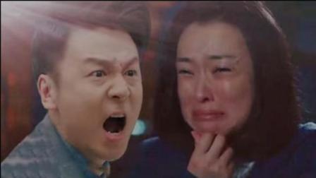 《我的前半生2》唐晶带女儿参加贺涵子君婚礼, 陈俊生亲手送凌玲入狱