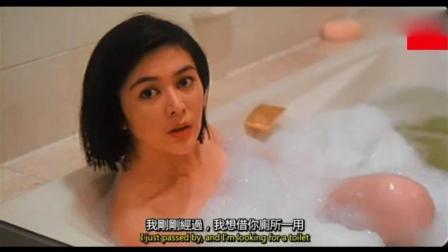 关之琳洗澡要出浴, 结果吸血鬼只给她一双鞋穿!