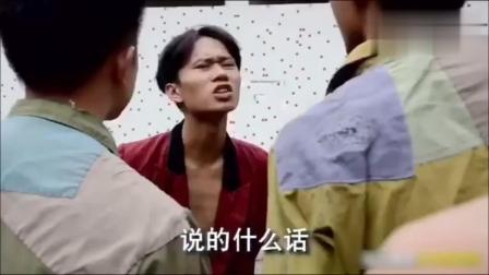 老表闯江湖之收破烂《第二集》