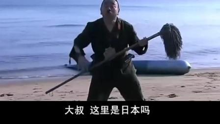 鬼子士兵骑着鱼雷想回家, 不想一头撞到钓鱼岛, 岛上渔民: 举起手来!