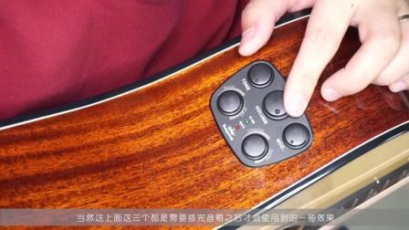 小磊评测-卡马F1加震电箱吉他