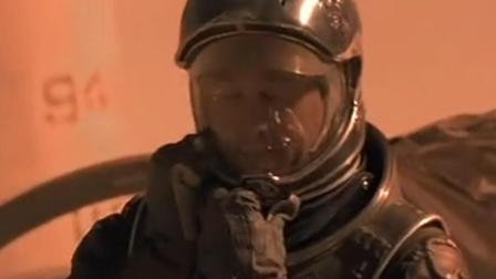 红色星球: 氧气即将耗尽等待 发现火星有氧气可以呼吸