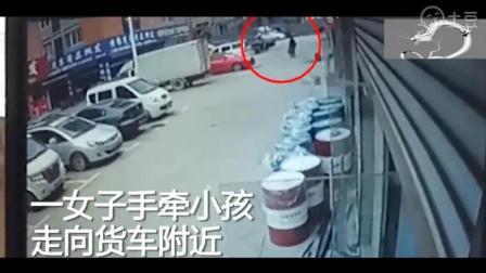 【安徽】父亲开车离奇撞死女儿  警方介入调查