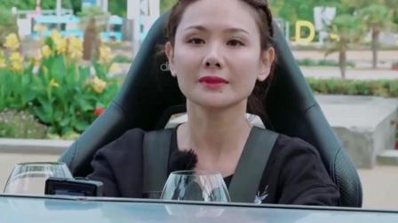 妻子团体验空中餐厅, 谢娜很兴奋, 颖儿和魏大勋