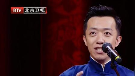 """周杰携手李菁说相声""""拆字"""", 让观众体会到了中"""