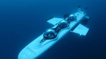 外形像飞机的潜艇, 让你不带氧气在海底360度观景