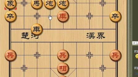 象棋实战,