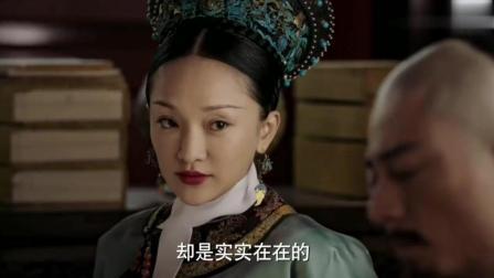 《如懿传》经过皇后的求情, 皇上让舒妃把十阿哥