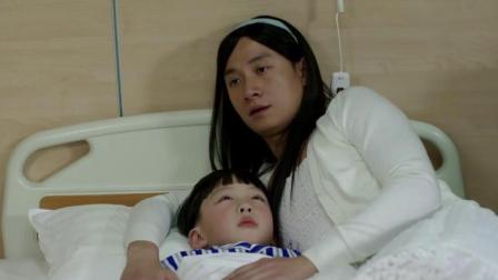 男孩做梦想逝去的母亲,爱心老爸男扮女装示母