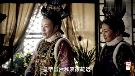 如懿传: 太后说, 皇上虽然疏远了她 但他还是不错