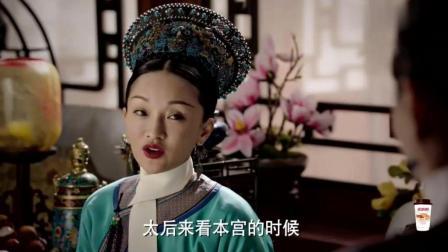 如懿传: 皇上让内务府和户部负责选秀, 不让任何
