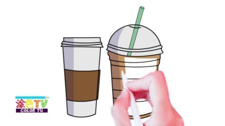 趣味学画画快乐记单词 美味的星巴克咖啡