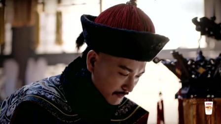 如懿传: 皇上问江太医, 如懿怀的是男孩子还是女