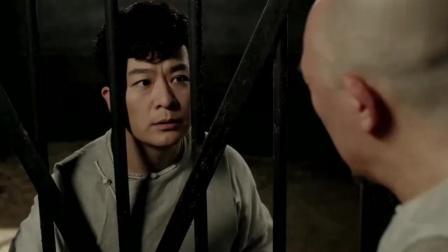 娘道: 福叔牢中给隆延宗送饭, 说出了坐牢原因