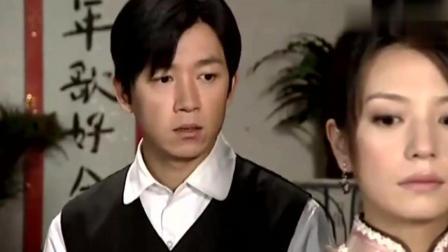 京华烟云: 赵薇心灰意冷想要离婚, 潘粤明为留下