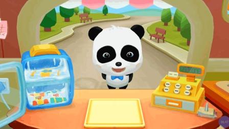 宝宝巴士亲子游戏 第045集 雪糕工厂 宝宝巴士动画片 宝宝巴士美食屋 儿歌舞蹈儿童玩具