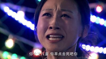 咱家那些事: 黄志忠生意失败要自杀, 红妹要陪着他一起去死
