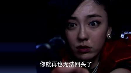 """心机前田为让明珠证明""""忠心"""", 让她做这件事"""