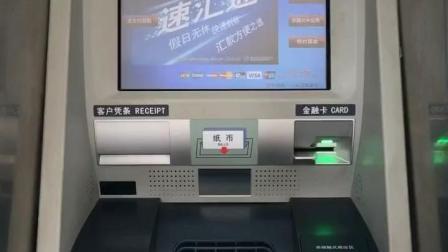 搞笑银行取款机