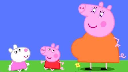 小猪佩奇: 佩奇和小兔子瑞贝卡一起跳舞