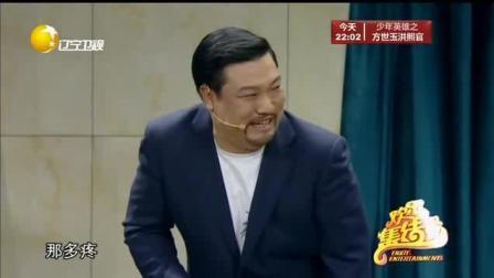 贾冰小品《甲方乙方》, 开厂破产遭王雪东收购
