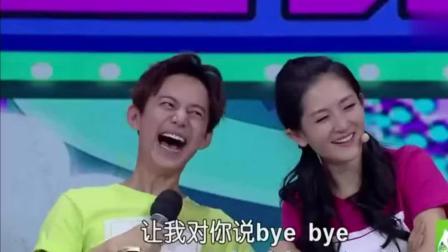 《快乐大本营》: 何炅看到吴昕海涛跳舞, 瞬间崩