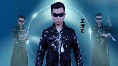 外星风云-王浩名