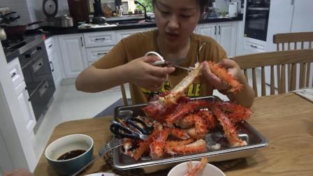 从淘宝网购的帝王蟹, 只要两百一只, 这螃蟹买的值吗?