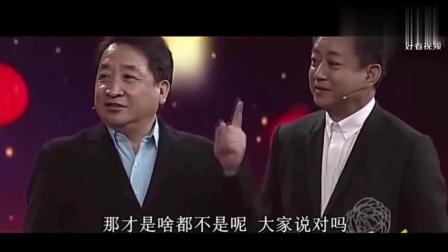 姜昆嘲讽郭德纲的相声除了搞笑啥都不行 网友