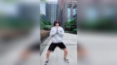 搞笑魔性舞蹈