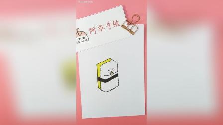 【脑洞简笔画】喝茶的玉子寿司