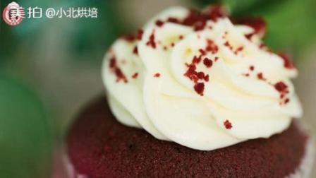 高贵优雅丨红丝绒纸杯蛋糕