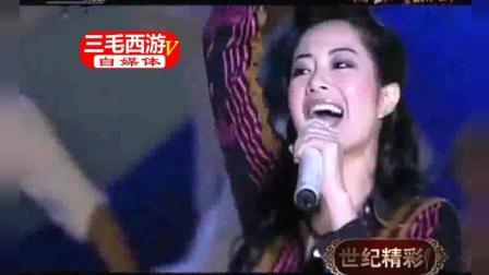 2018CCTV歌曲《踏浪》, 演唱: 徐怀钰