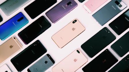 iPhone XS Max评测: 来自一万二的碾压! ?
