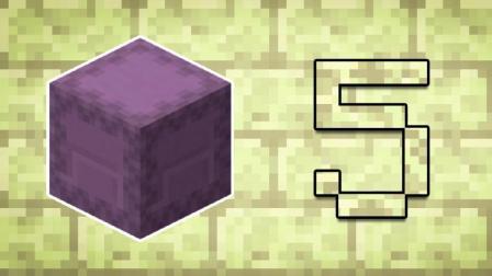 Minecraft知多少