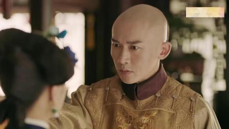 皇后: 魏璎珞是我的希望! 究竟什么希望?