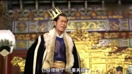 """《花田喜事》这应该是最""""黑""""的皇帝了, 无厘头"""