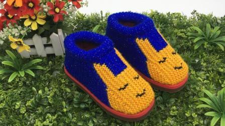 巧手女工编织坊 可爱兔棉鞋编织视频教程, 手工棉鞋编织方法, 毛线棉鞋视频, (十)